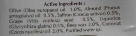 jovees_anti_blemish_cream_pigmentation_active_ingredients