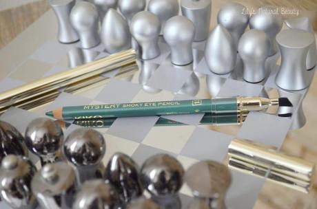 DSC1528 Fotor 1024x678 ✿ Daring Game, jouons avec KIKO.
