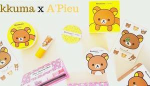Kawaii Makeup Collection Rilakkuma A'Pieu
