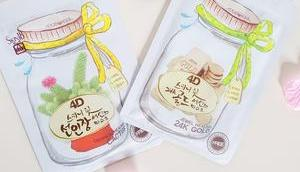 Korean Beauty Masques tissu FOODAHOLIC Concours]